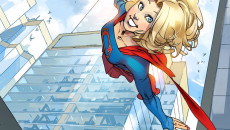 SupergirlBanner