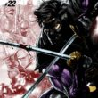 ninjak_022_cover-a_segovia